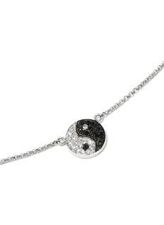 BAO BAO WAN 白色18K金钻石太极项链