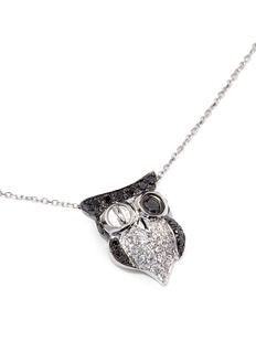BAO BAO WAN 白色18K金钻石猫头鹰项链
