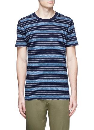 首图 - 点击放大 - DENHAM - SIGNATURE横纹纯棉T恤
