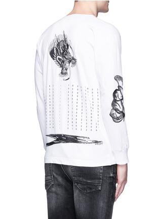 背面 - 点击放大 - SAAM1 - 龙形刺绣纯棉T恤