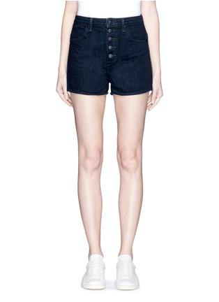 首图 - 点击放大 - HELMUT LANG - 原色纯棉牛仔短裤