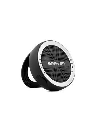首图 –点击放大 - BRAVEN - Mira便携式蓝牙音箱