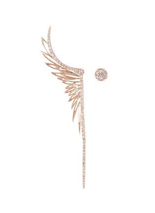 首图 - 点击放大 - CRISTINAORTIZ - Diamond 9k gold mismatched feather earrings