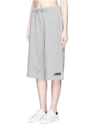 正面 - 点击放大 - LNDR - 品牌标志过膝长度短裤