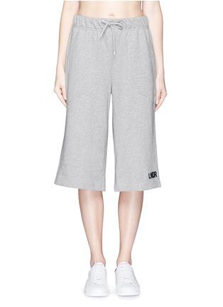 首图 - 点击放大 - LNDR - 品牌标志过膝长度短裤