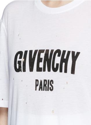 细节 - 点击放大 - GIVENCHY - 品牌标志破洞T恤