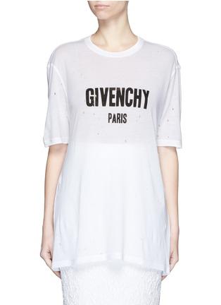 首图 - 点击放大 - GIVENCHY - 品牌标志破洞T恤