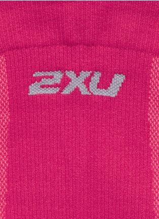 细节 - 点击放大 - 2XU - Compression Performance拼色跑步袜