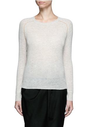 首图 - 点击放大 - ISABEL MARANT ÉTOILE - Foty混羊驼毛针织衫