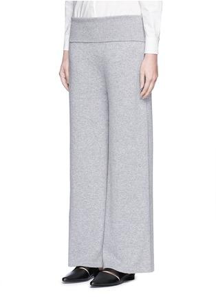 正面 - 点击放大 - AGNONA - 低裆羊绒阔腿裤