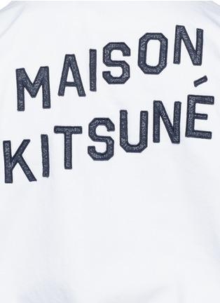 细节 - 点击放大 - MAISON KITSUNÉ - 纯棉牛仔棒球外套