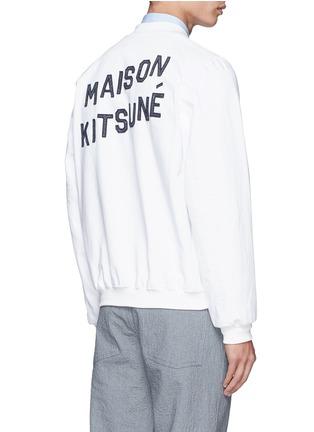 背面 - 点击放大 - MAISON KITSUNÉ - 纯棉牛仔棒球外套