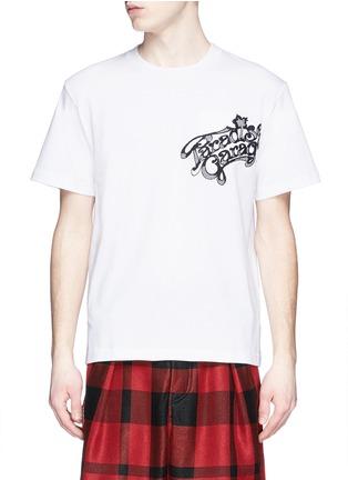 首图 - 点击放大 - SACAI - 字母刺绣纯棉T恤