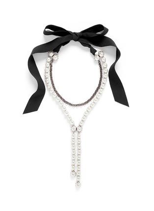 首图 - 点击放大 - LANVIN - 垂坠设计人造珍珠罗缎项链