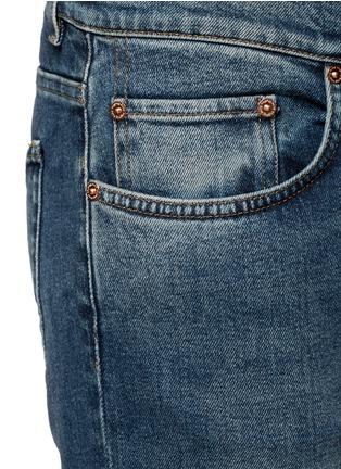 - Acne Studios - Ace水洗修身牛仔裤