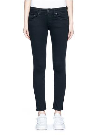 首图 - 点击放大 - RAG & BONE/JEAN - capri单色中腰修身长裤
