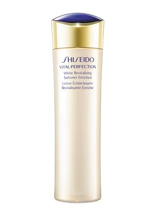 首图 -点击放大 - Shiseido - 悦薇珀翡紧颜亮肤水150ml