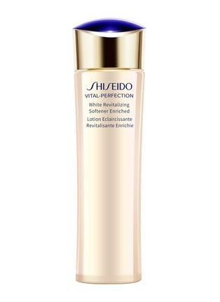首图 -点击放大 - Shiseido - 悦薇珀翡紧颜亮肤水150ml-滋润型