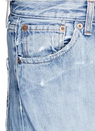 细节 - 点击放大 - RIALTO JEAN PROJECT - 心形拼贴雏菊图案BOYFRIEND款牛仔裤