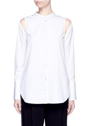 首图 - 点击放大 - PORTS 1961 - 可拆卸衣袖纯棉衬衫