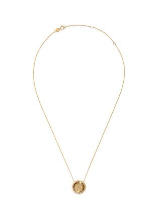 首图 - 点击放大 - LAMA HOURANI JEWELRY - 钻石水晶镶嵌项链