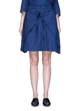 首图 - 点击放大 - FFIXXED STUDIOS - 搭叠式层次半裙
