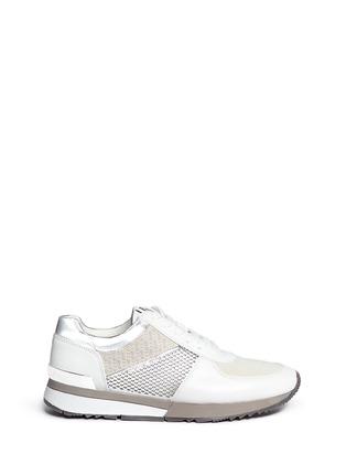 首图 - 点击放大 - MICHAEL KORS - ALLIE拼接镂纹压纹运动鞋