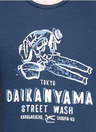 细节 - 点击放大 - DENHAM - 代官山主题纯棉T恤