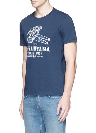 正面 -点击放大 - DENHAM - 代官山主题纯棉T恤