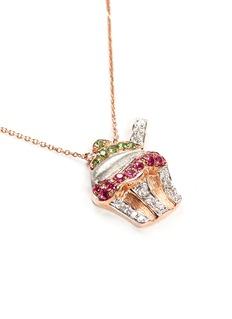 BAO BAO WAN 18K玫瑰金杯形蛋糕钻石项链