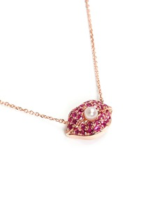 BAO BAO WAN 18K玫瑰金嘴唇珍珠钻石项链