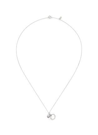 首图 - 点击放大 - BAO BAO WAN - 白色18K金钻石小戒指项链