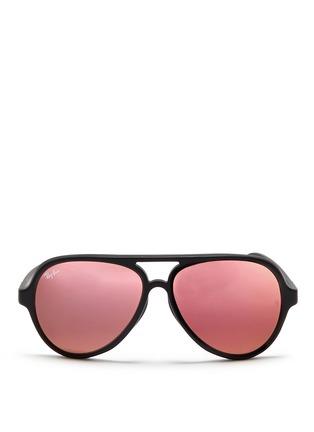首图 - 点击放大 - RAY-BAN - Acetate aviator mirror sunglasses