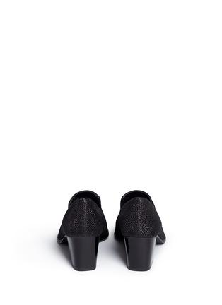背面 - 点击放大 - STUART WEITZMAN - 'Razmataz' tassel glitter mesh loafers