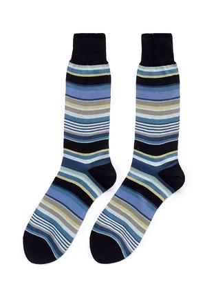 首图 - 点击放大 - PAUL SMITH - 多色条纹混棉袜子